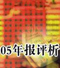 中国银行上市,中行上市