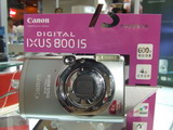 佳能IXUS 800 IS