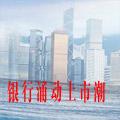 IPO,新股发行,搜狐证券
