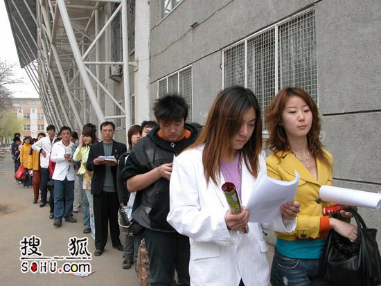 《梦想中国》沈阳海选:报名队伍