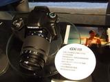 三星GX-1S