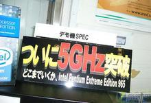 5GHz!英特尔最强奔腾XE965疯狂超频