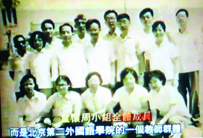 汪文风:被江青称为邓小平的刽子手