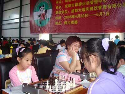 竞争国象国家大师称号 全国国际象棋等级赛开战
