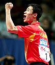第48届世乒赛团体赛
