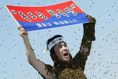 卢武铉称独岛问题属于历史问题 韩国决不让步