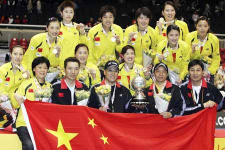 张宁力克张海丽 尤伯杯中国3-0荷兰实现五连冠