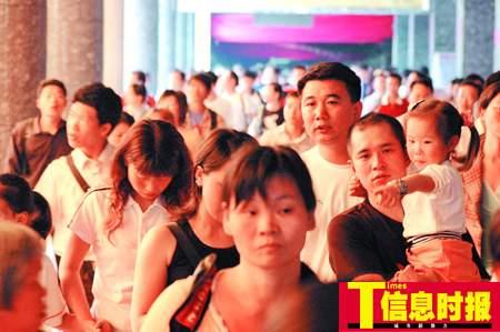 广州今日迎来返程客流最高峰