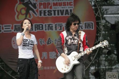 第三届朝阳音乐流行周(5.5)现场图片