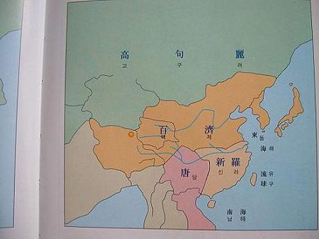 韩国多部史书将中国版图归入古代新罗