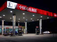 汽油到底是什么东西?