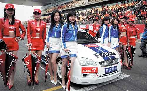 2006年全国汽车场地锦标赛(CCC)上海站