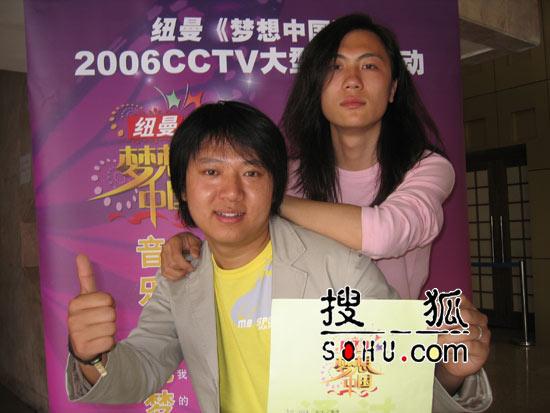 《梦想中国》南京赛区:TATA组合