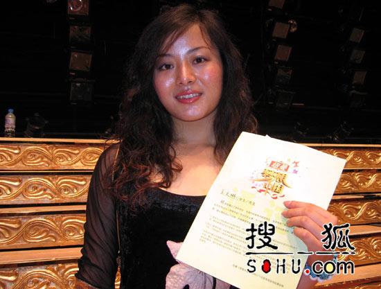 《梦想中国》南京赛区:王文静