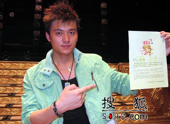 《梦想中国》南京赛区:朱杰