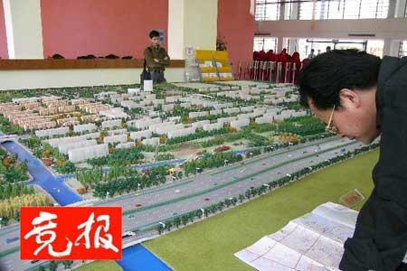 五一黄金周北京每日仅售出250套房(图)