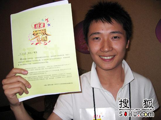 《梦想中国》重庆赛区九强选手:王亚健简介