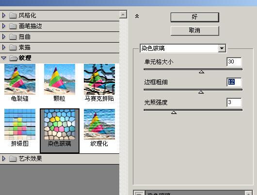 天极设计在线_Photoshop打造仿真石墙