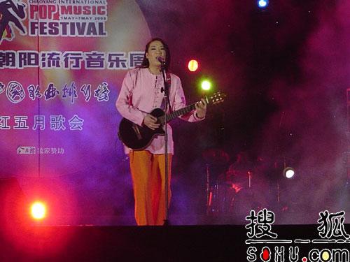 二手玫瑰朝阳音乐周激情绽放朝阳音乐节(图)