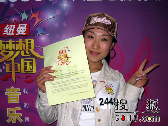 《梦想中国》沈阳赛区14强:董宏岩