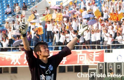 图文:厦门蓝狮1-2沈阳金德 沈阳门将庆祝胜利