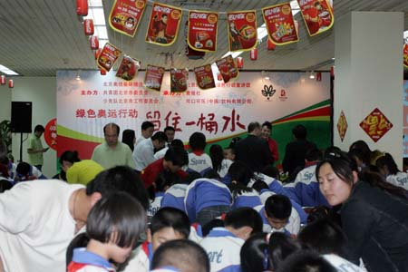 珍惜水资源奥运重绿色 家庭节水活动在京启动(图)