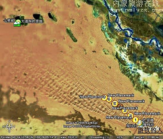 库布齐沙漠穿越地形图