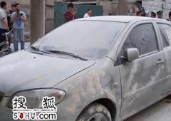 被窦唯焚烧的汽车