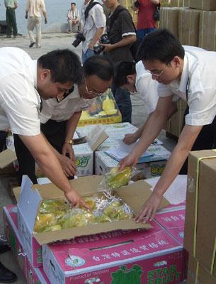 300余种台湾农产品将亮相峡两岸经贸交易会