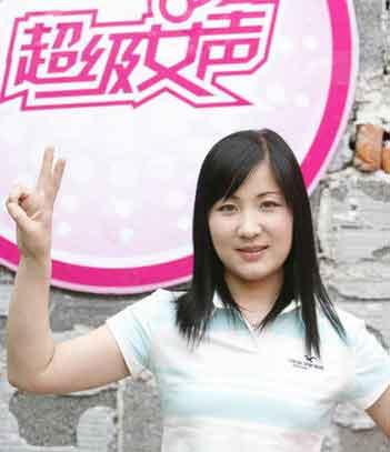 超女长沙唱区10强:查娜