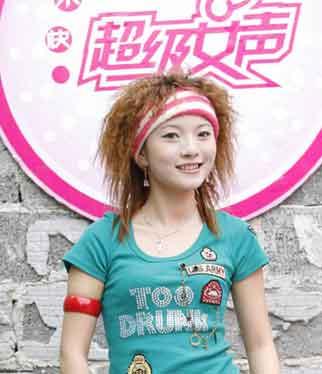 超女长沙唱区10强:胡灵