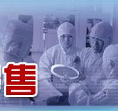 齐齐哈尔第二制药,药品,药品停售