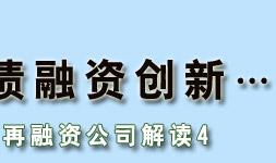 G唐钢拟发分离交易可转债