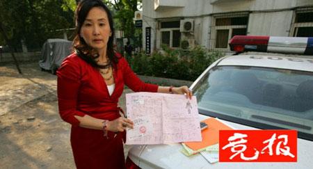 李敖之女李文在北京酒吧被打 保安禁止报警(图)