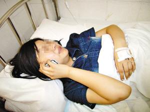 17岁少女约会网友遭奸污 求援又被刺伤大腿图)