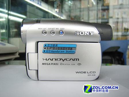 300万高像素 索尼摄像机HC96E上市