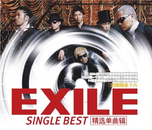 日本R&B天团Exile精选辑《Single Best》上市