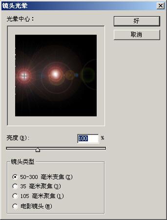Photoshop 滤镜制作彩色拉丝效果图