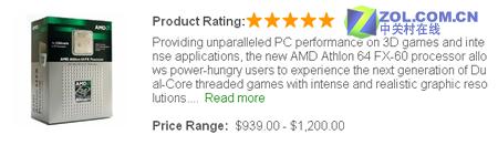 迎接AM2到来 Athlon64 FX60酝酿降价