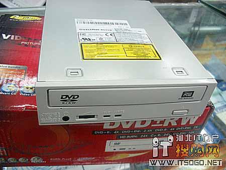 DVD刻录机极限低价 199元就能拿回家