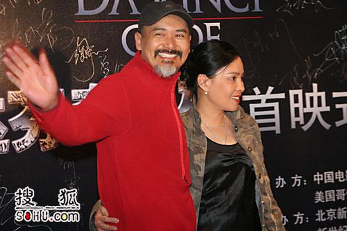 《达芬奇密码》北京首映 周润发等明星先睹为快