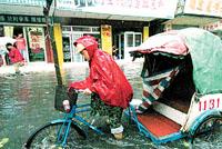 北京始发到香港、汕头、广州和福州航班受影响