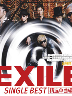 KAT-TUN巡演结束                成员龟梨对绯闻不予置评
