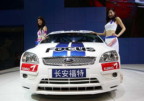 天时地利 长安福特精彩亮相2006重庆车展