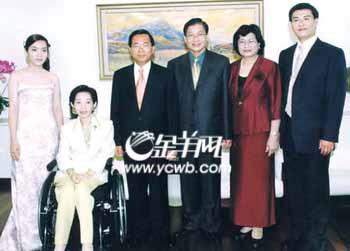 陈水扁女婿陷入经济弊案 阿扁可能今年下台(图)