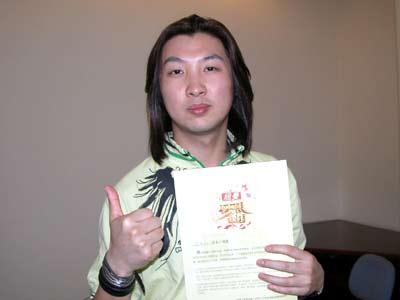 《梦想中国》上海赛区绿卡选手:金书磊