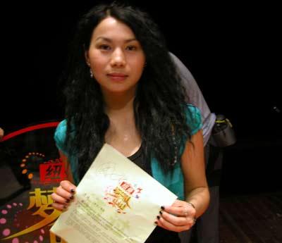 《梦想中国》上海赛区绿卡选手:连婕