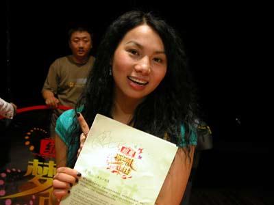 《梦想中国》上海赛区绿卡选手:连婕1