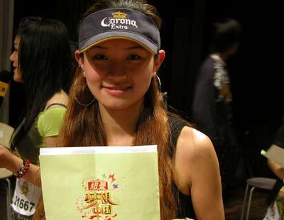《梦想中国》上海赛区绿卡选手:翟佳羽