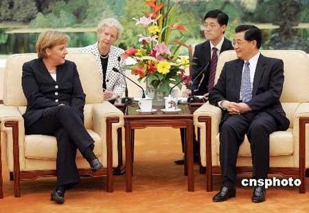 胡锦涛:全面推进中德两国具全球责任伙伴关系